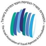 התאחדות סוכני הנסיעות ויועצי התיירות