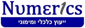 """נומריקס ייעוץ כלכלי ומימוני בע""""מ"""